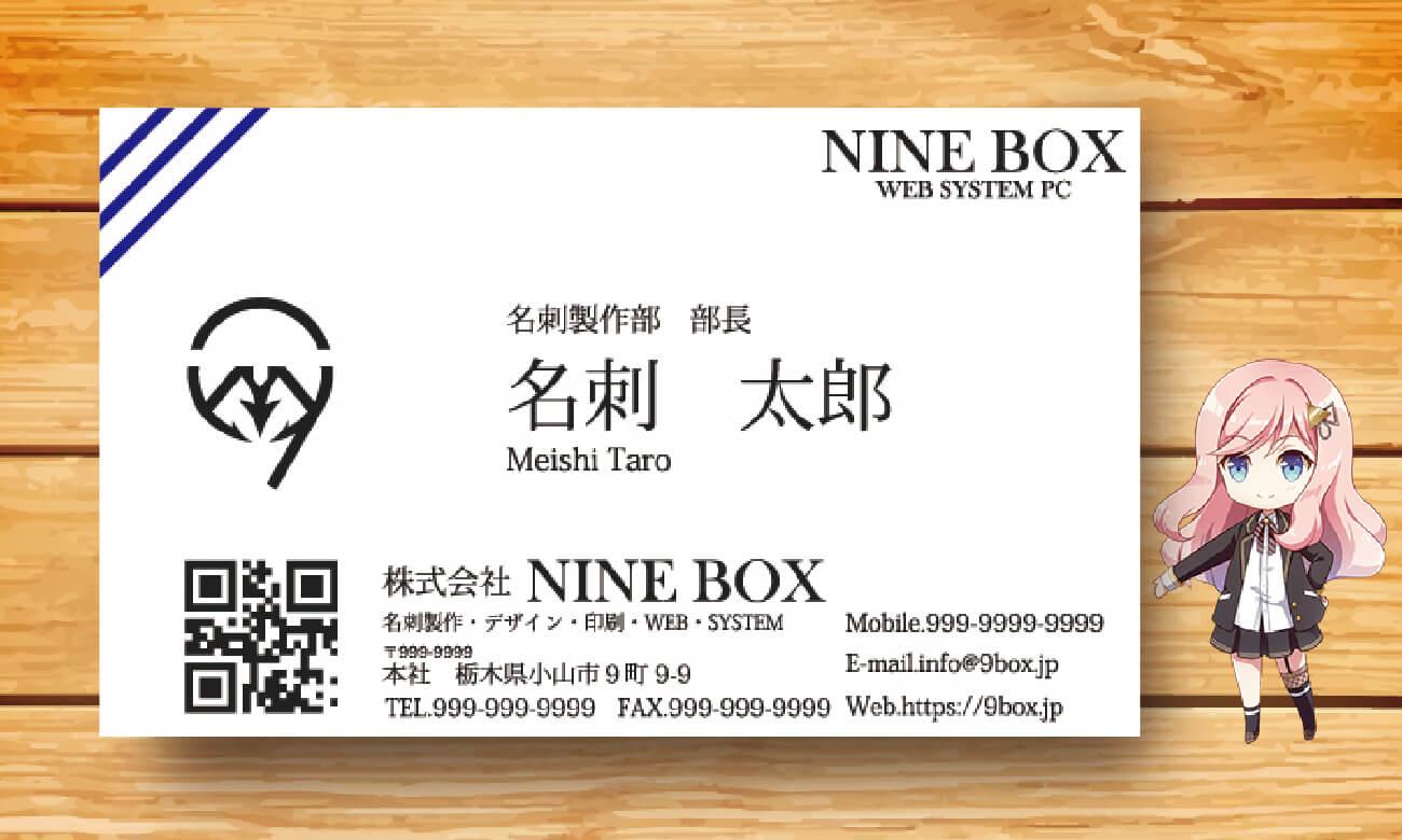 3本のラインを使用したビジネス名刺【9BOXM0293】