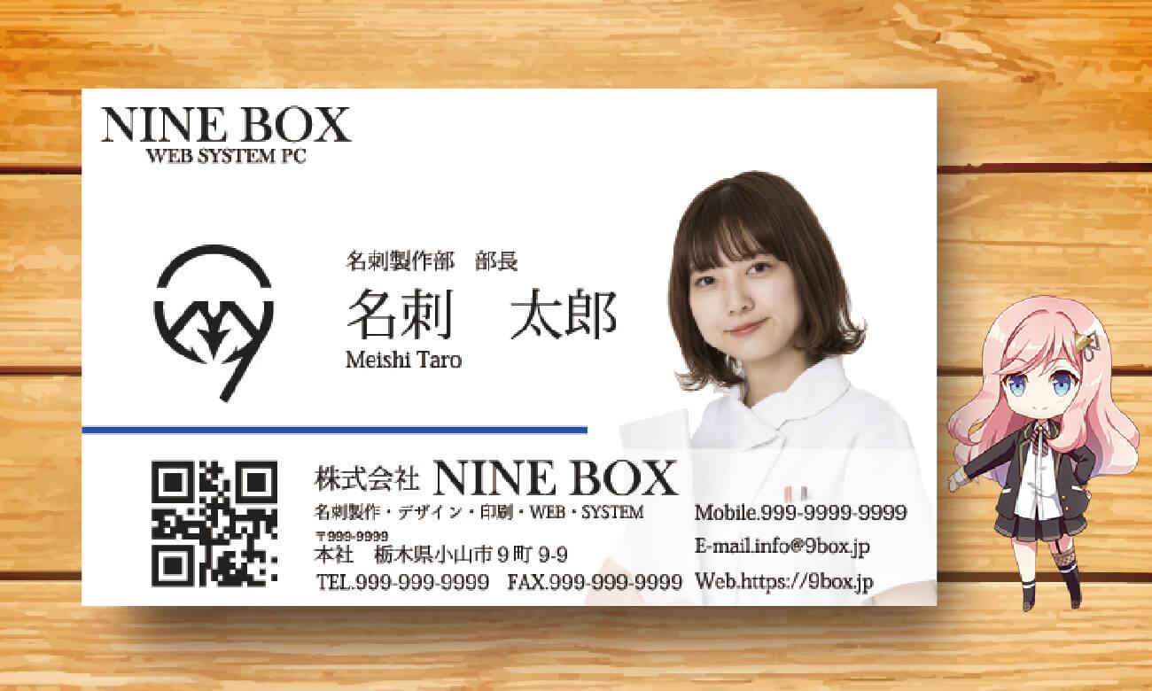 自画像を使用したビジネス名刺【9BOXM0294】
