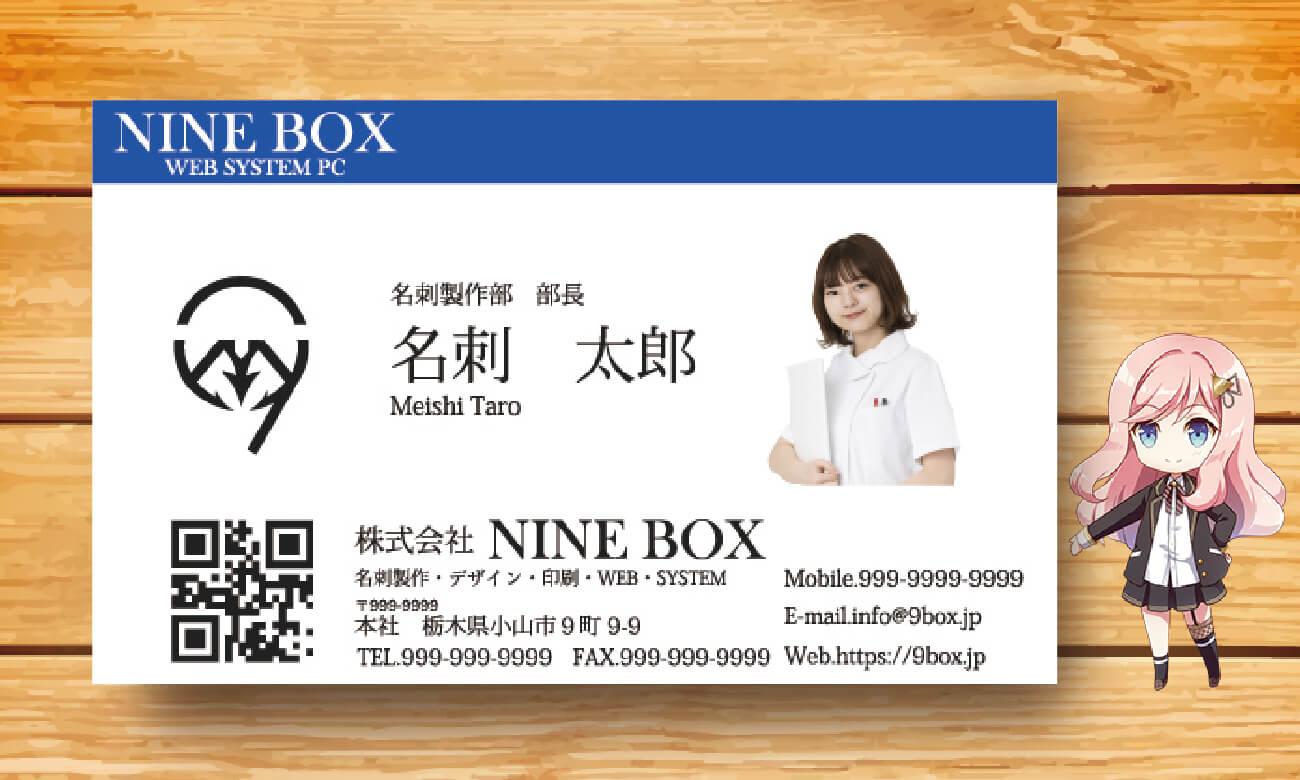 小サイズ自画像と白色テキストを使用したビジネス名刺【9BOXM0297】