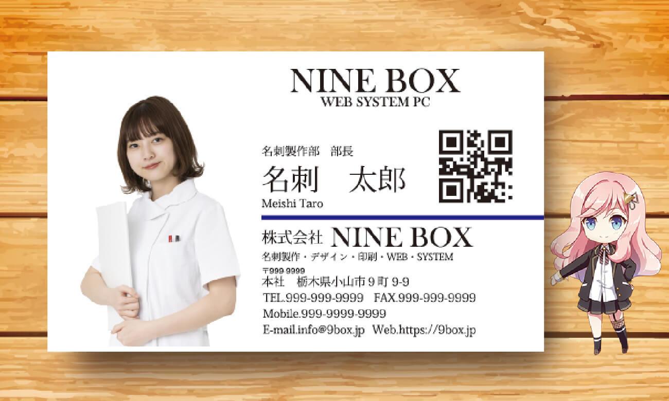 大サイズの自画像とデザインラインを使用したビジネス名刺【9BOXM0299】