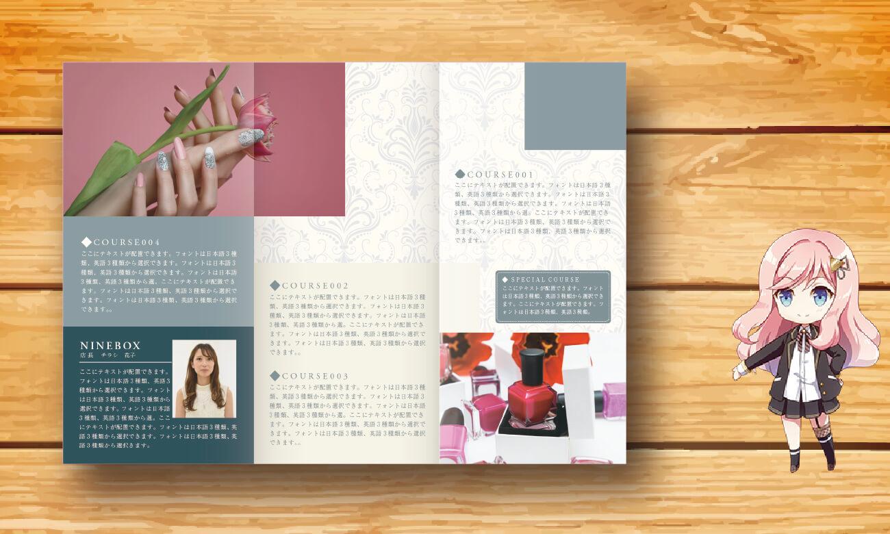 ネイルサロンの店舗案内で使えるパンフレット【P0186】裏面