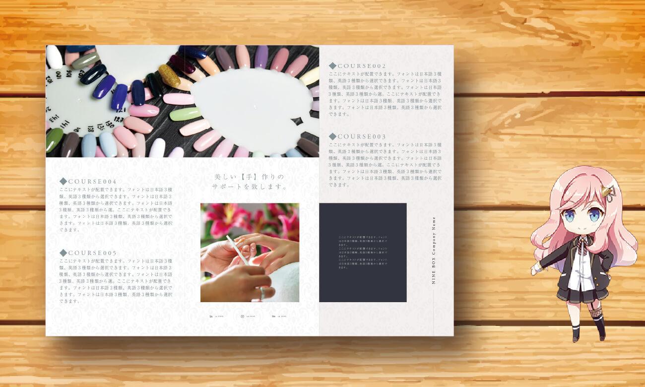 ネイルサロンの店舗案内で使えるパンフレット【P0228】裏面