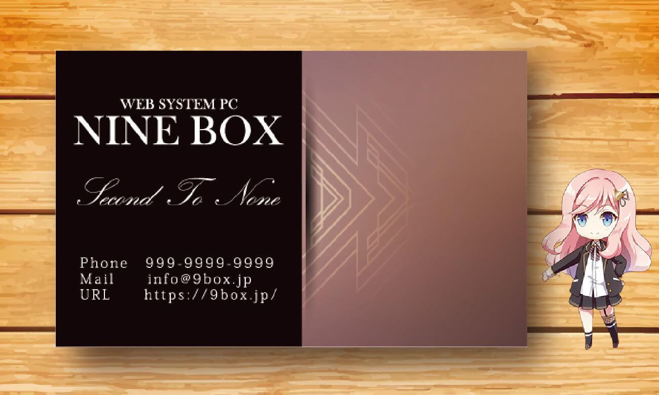 セレブ感漂う2色デザインのショップカード【S0151】