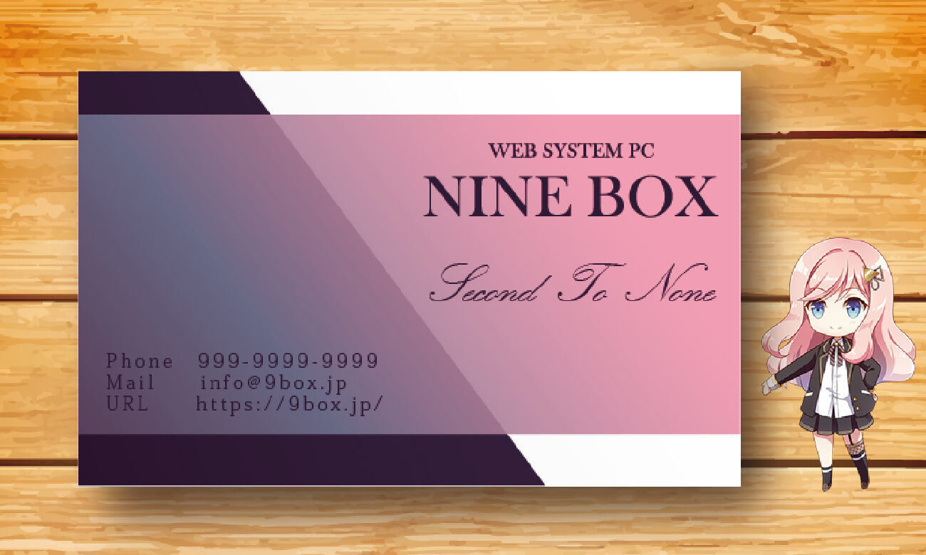ピンクのレイヤーを重ねたショップカード【S0251】