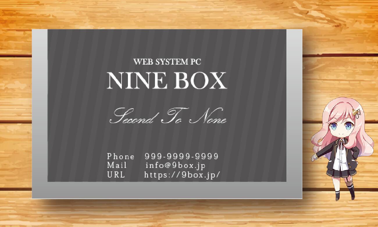 ブロンズを使ったデザインショップカード【S0253】