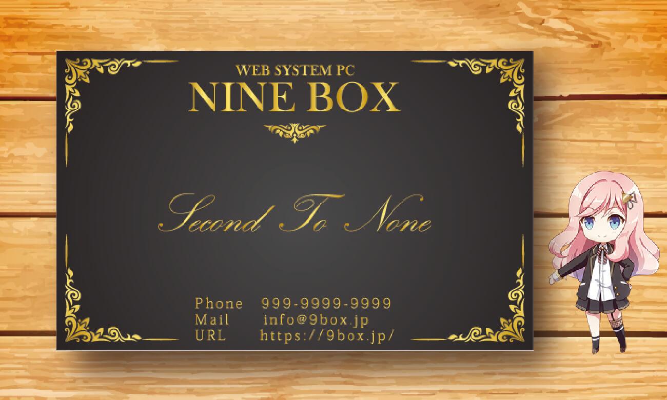 ゴールドを落ち着きのあるデザインに仕上げたショップカード