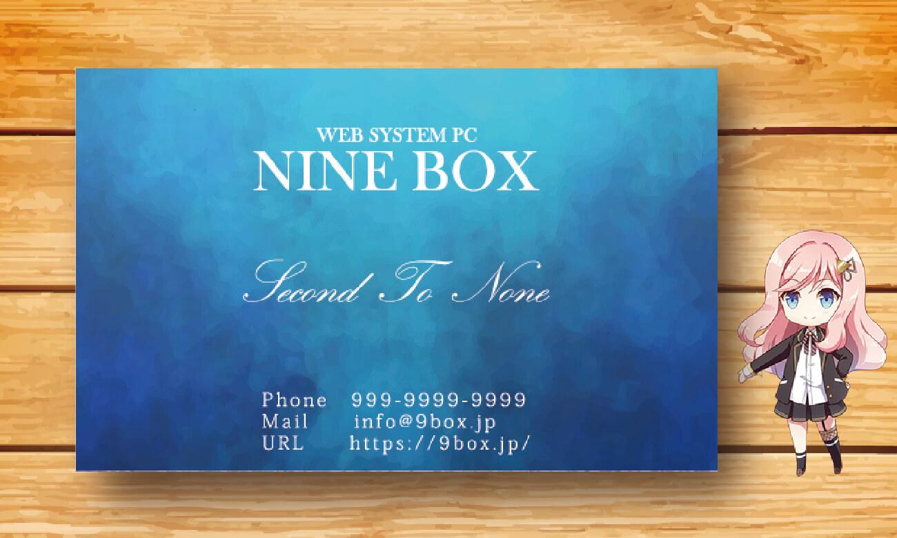 青と白でグラデーションを再現したショップカード