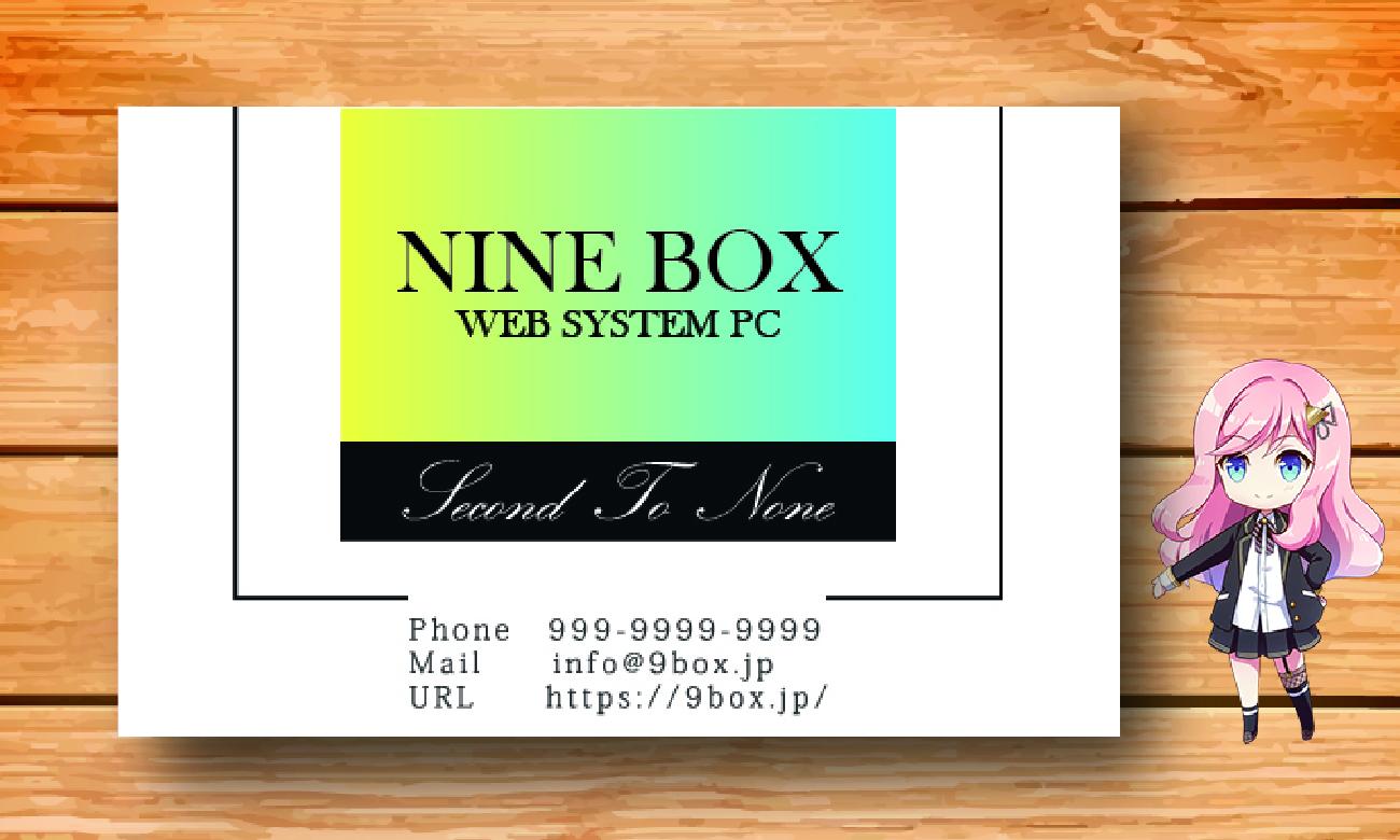 白ベースに黒とグラデーションを使用したショップカード